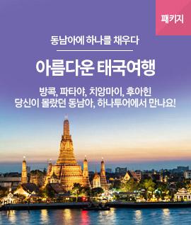 태국 IMC